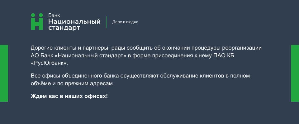 русский кредитный банк история customer service phone for credit karma